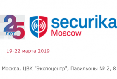 Securika Moscow Mips-2019